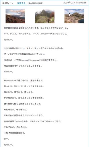 スクリーンショット 2014-05-02 15.11.00